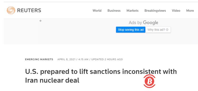 重磅突发!美国准备解除对伊制裁,数字货币血洗一夜,什么情况?