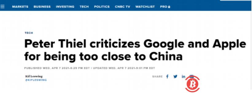 又出新花样黑中国!美商业大佬狂想:比特币会不会成为中国对抗美国的金融武器
