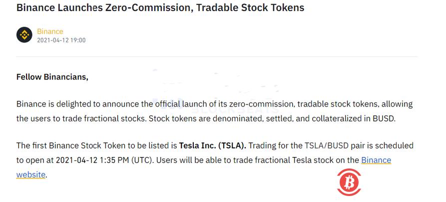 币安推出股权代币,首个产品为特斯拉 (TSLA)-币安资讯网
