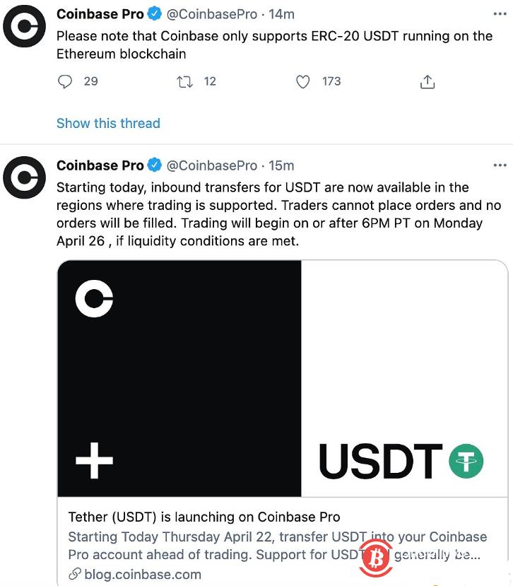 Coinbase Pro将上线USDT-币安资讯网