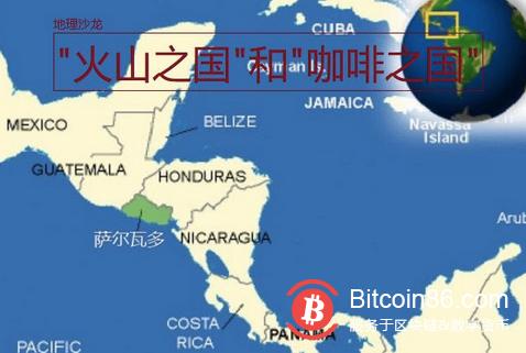 """比特币现已加入""""法币套餐"""",但为什么是萨尔瓦多?"""