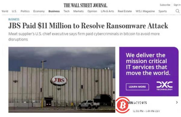 """比特币噩梦?又成功""""勒索美国""""7000万,还曾敲诈特朗普!FBI全力追击"""