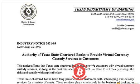 """从合法化到银行托管 德克萨斯正在成为新""""加密圣地"""""""