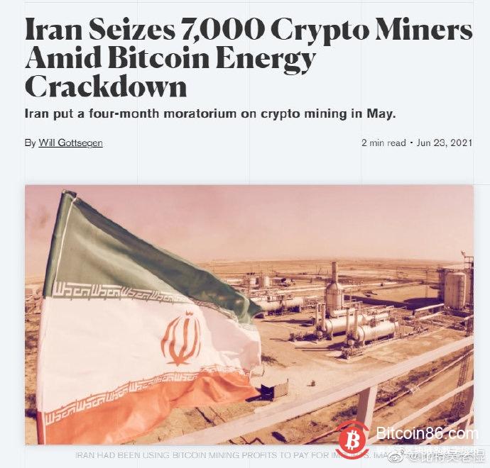 伊朗警方在非法加密货币矿场查获了7000 台矿机