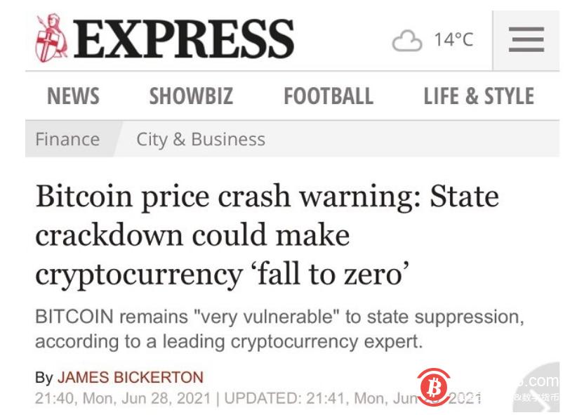 比特币崩盘警告!若各国联手打压 比特币价值可能跌至零