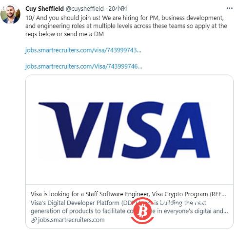Visa加密货币部门聘请多位NFT和DeFi等领域专家