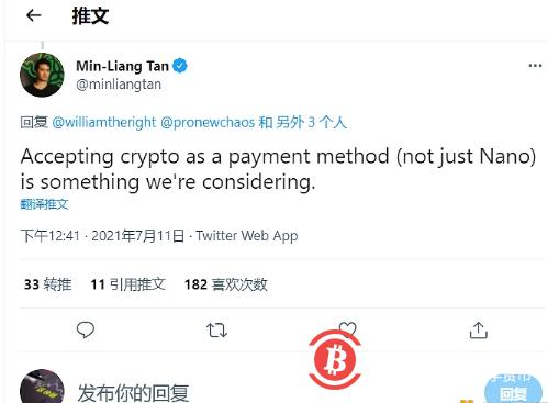 雷蛇CEO:正在考虑接受加密货币作为支付方式