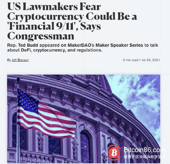 """美国立法者担心加密货币会带来""""金融界的911"""""""