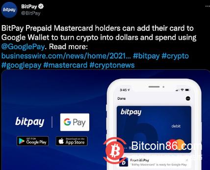 Bitpay钱包更新 集成Google Pay