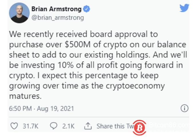 比特币大涨欲突破4.9万美元 美国最大加密货币交易所Coinbase购买5亿美元的加密货币