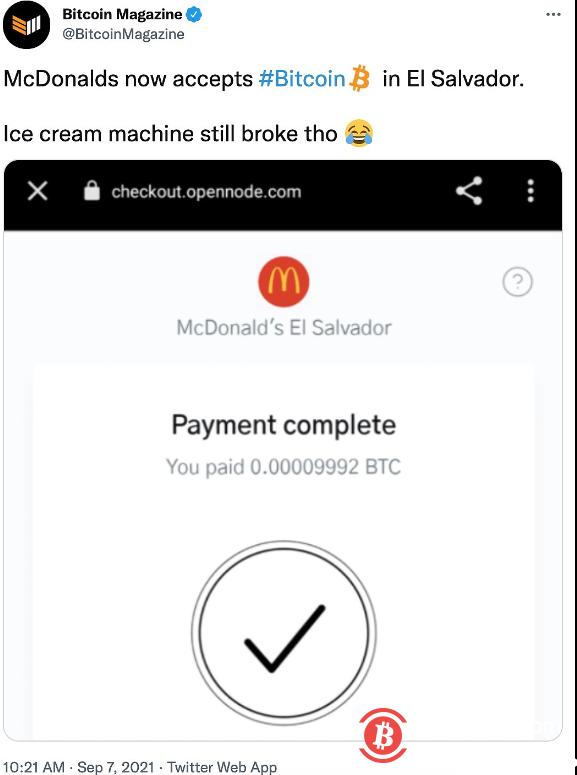 萨尔瓦多麦当劳已开始接受比特币支付