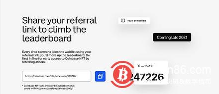 Coinbase NFT体验白名单申请流程说明