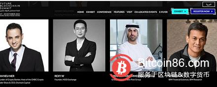 迪拜因何成为加密行业活力之都?